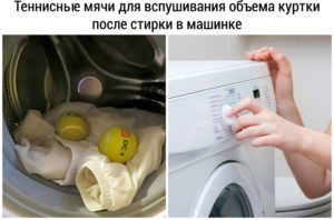 Как стирать пуховик в стиральной машине правильно: моющие средства режимы стирки