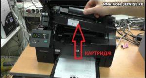 Как поменять картридж в принтере достать его и вставить обратно