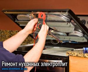 Ремонт духовых шкафов на дому: рекомендации