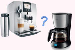 Чем кофеварка отличается от кофе-машины: 4 признака