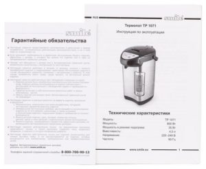 Инструкция как правильно пользоваться термопотом