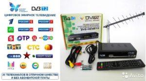 Настройка бесплатного цифрового эфирного телевидения