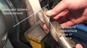 Как правильно точить ножи топоры сверла по металлу на наждаке