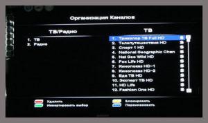 Как упорядочить и поменять местами каналы на Триколор ТВ
