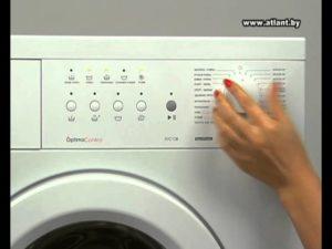 Ошибки стиральной машины Атлант