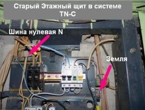 Как заземлить стиральную машину если нет заземления: через электрощит в частном доме