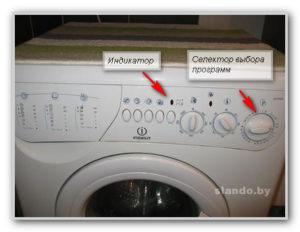Почему не включается стиральная машина Индезит Бош Аристон Ардо Самсунг?