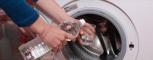 Как убрать накипь в стиральной машине