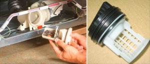 Как проверить насос на стиральной машине: где находится