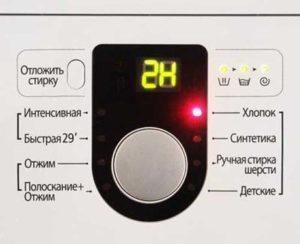 Причины возникновения ошибки LE на стиральных машинах Samsung