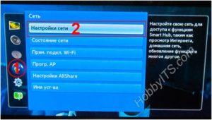 Как настроить Смарт ТВ на телевизоре Самсунг Сони Philips Lg Сатурн