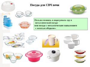Какую посуду можно применять для микроволновки а какую нельзя