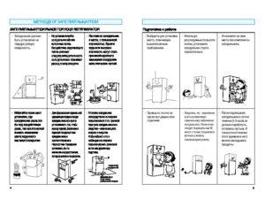 Рекомендации по эксплуатации холодильника