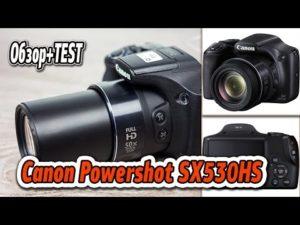 Сравнительный обзор фотоаппаратов Canon