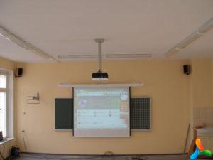 Установка проекторов и проекционных экранов