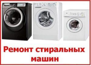 Компактные маленькие мини стиральные машины: какие есть размеры выбор
