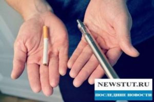 Вредны ли электронных сигареты для окружающих: из двух зол выбираем меньшее