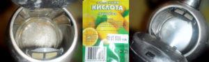 Как очистить термопот от накипи уксусом лимонной кислотой и другими средствами