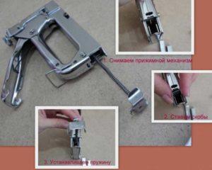 Правильно вставить скобы степлер