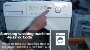 Что означает код ошибки 4E в стиральных машинах Самсунг