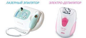 Эпилятор и депилятор - разница