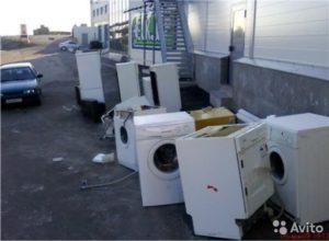 Куда деть старую стиралку, Заберем стиральную машину, если ее некуда девать