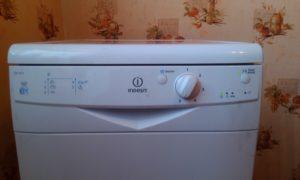 Неисправности посудомоечной машины индезит dsg 0517: ремонт поломок