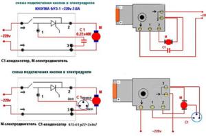 Схема подключения кнопки дрели для проведения ее замены