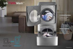 Стиральная машинка lg twinwash: технические характеристики преимущества и недостатки