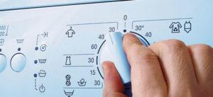 Режимы стирки в стиральной машине: основные дополнительные