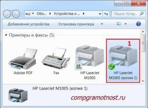 Как отсканировать документ или фото сделать ксерокопию на принтере: пошаговая инструкция
